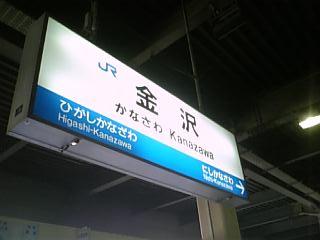 DVC00340_M.JPG